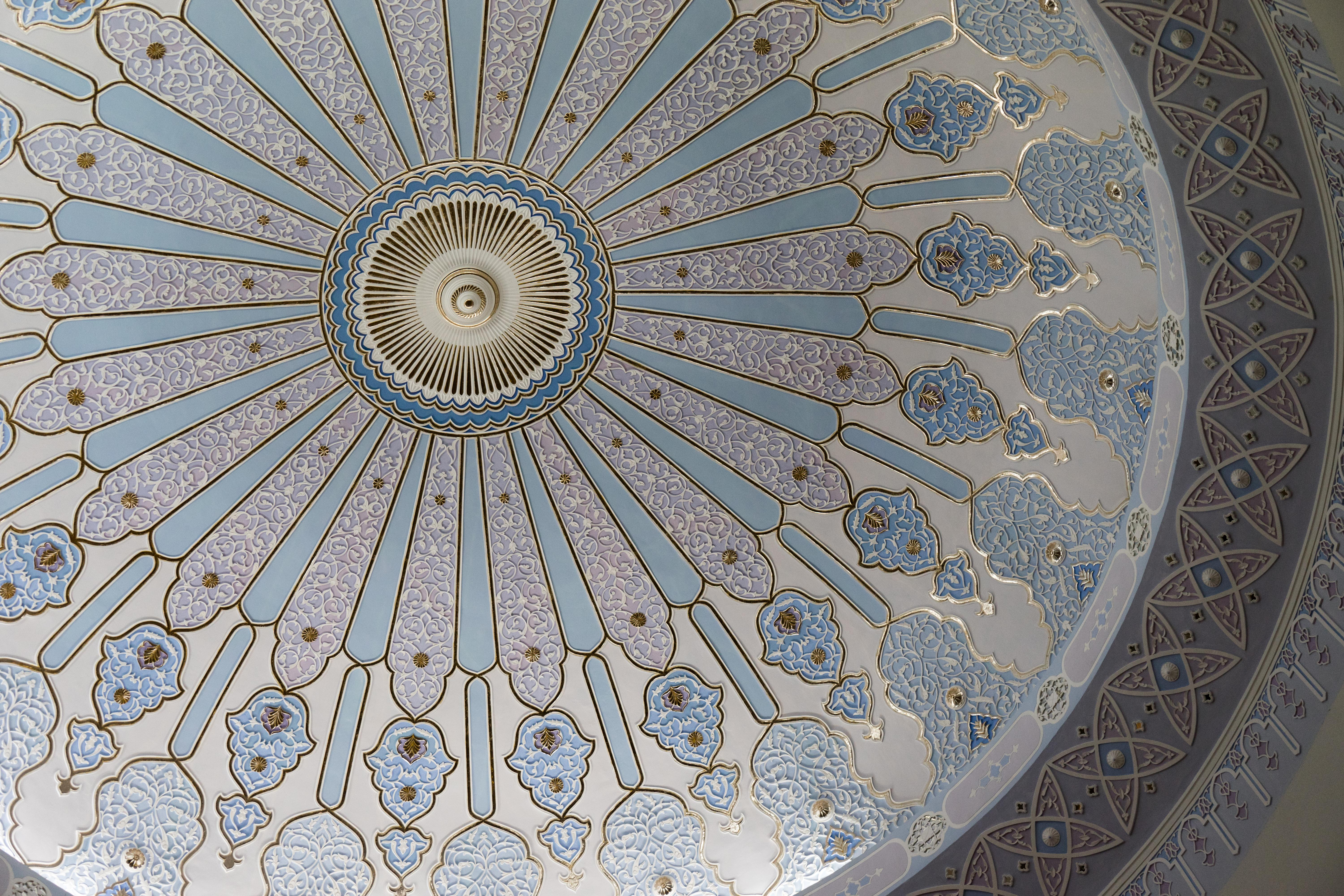 islamic art and architecture (online) | oxford university